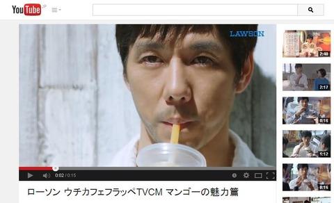 西島秀俊ウチカフェフラッペCM「マンゴーの魅力」篇の画像。