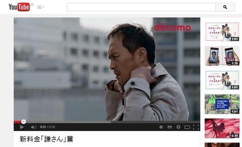 ドコモ公式youtubeへのリンク。