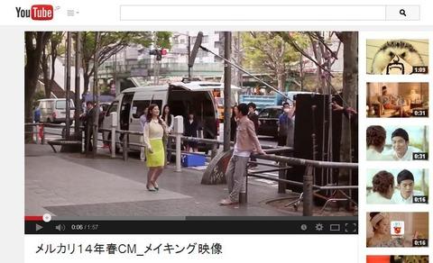 メルカリ公式youtubeへのリンク。