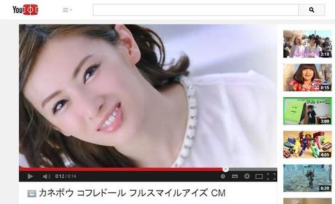 北川景子コフレドールCM「アイシャドウ」篇の画像。