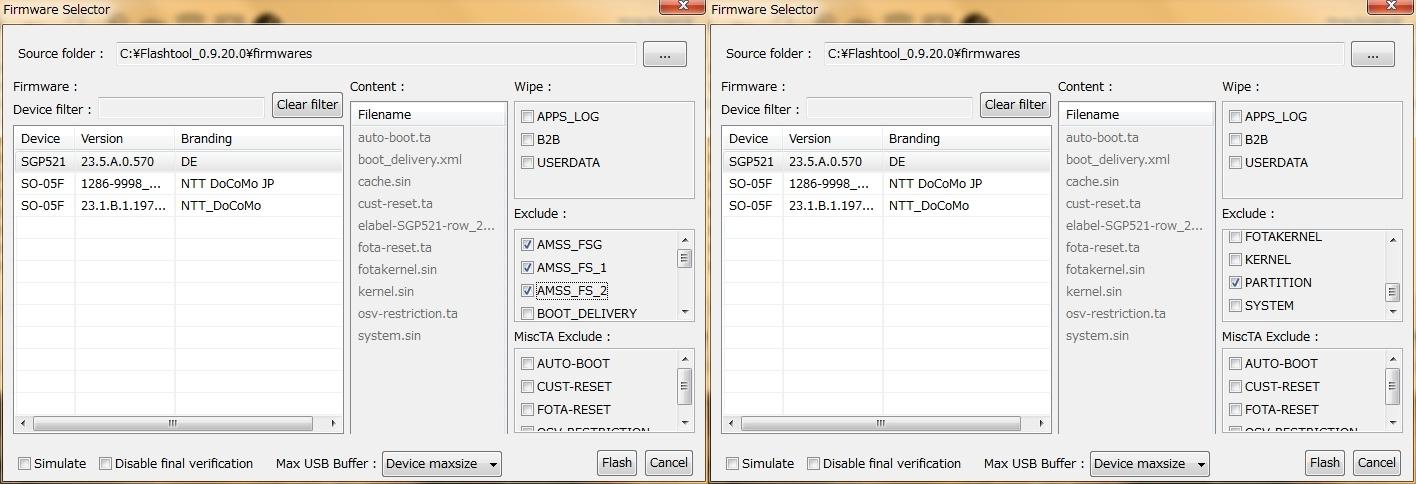 Naoログ : [SO-05F] docomo版Xperia Z2 TabletをMarshmallowに