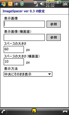 sshot033