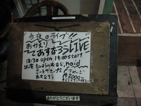 kanazawa_67