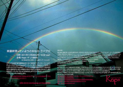 kanazawa_34