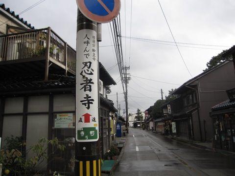 kanazawa_36