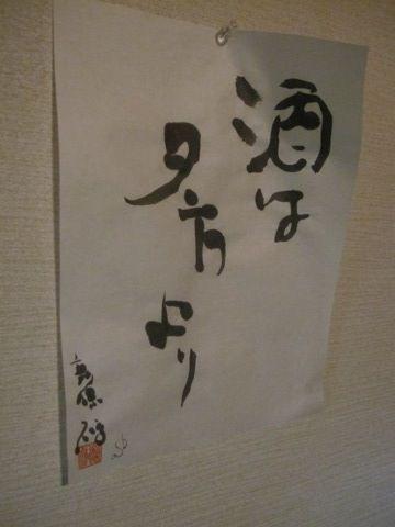 kanazawa_54