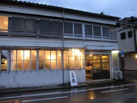 kanazawa_35