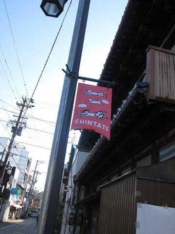 kanazawa_75