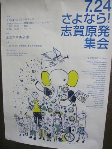 kanazawa_56