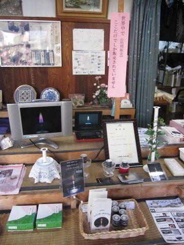 kanazawa_39