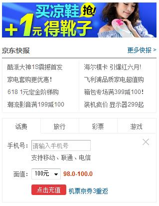 china-jingdong02