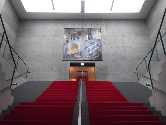 大エルミタージュ美術館展へ|結婚式カメラマンco1.k