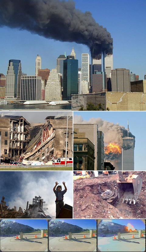 アメリカ同時多発テロ事件(Wiki)