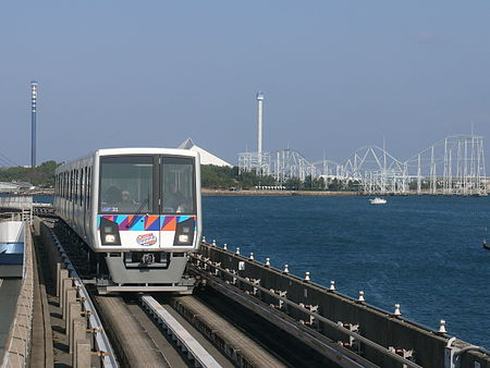 横浜(金沢)シーサイドライン(Wikiより引用)