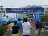 24hリレーマラソン