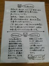 NEC_0094s-