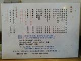 NEC_0040s-