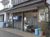NEC_0065s-