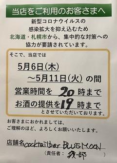 76F187A7-A864-4A51-A1E0-75AFDC008D39