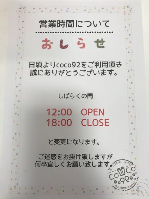 2018-01-04-14-38-16