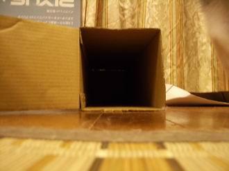 箱があると・・・