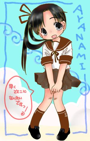 ayanami1