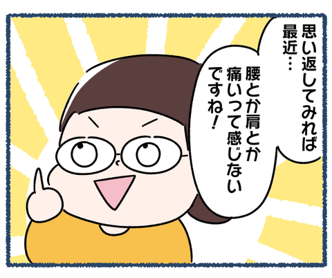IMG_8791