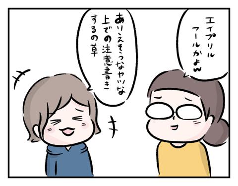 IMG_0826