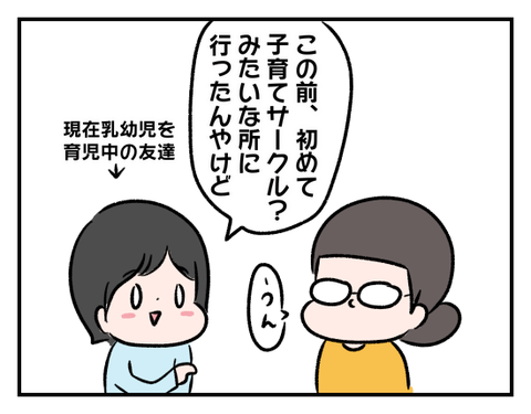 IMG_5968