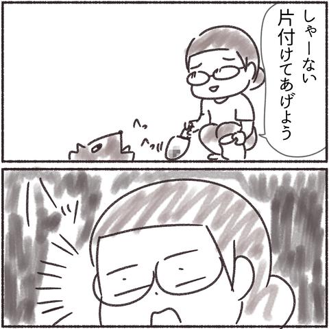 夢の話_002