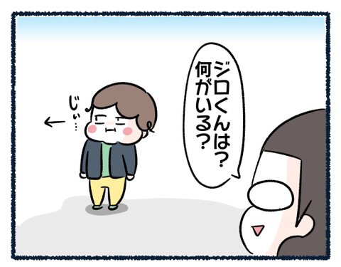 IMG_6868