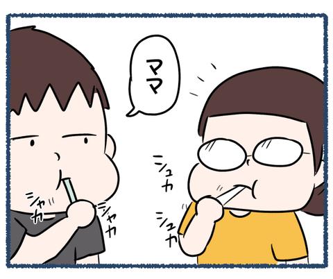 IMG_1170