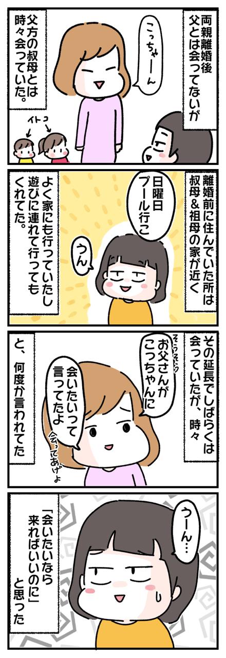 IMG_7196