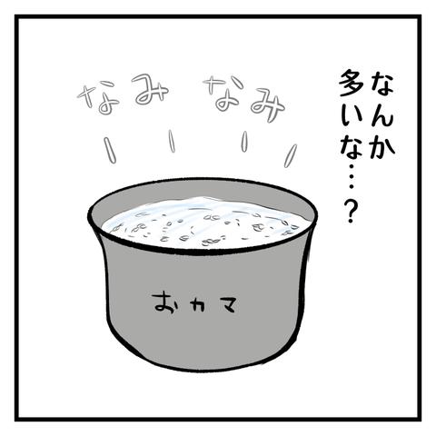 IMG_0088
