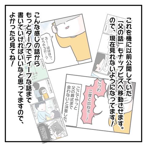 IMG_9061