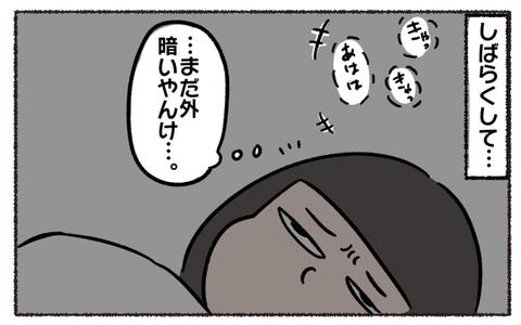 IMG_6537