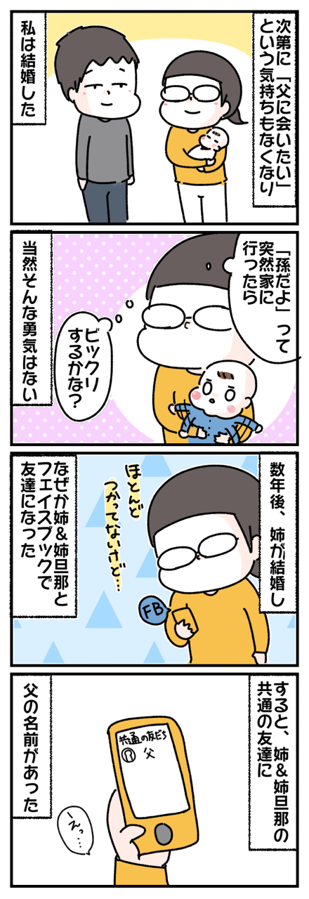 IMG_7323