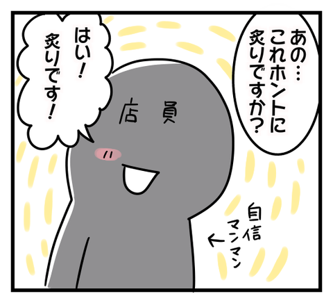 IMG_5342