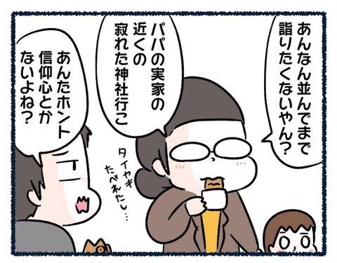 IMG_6784