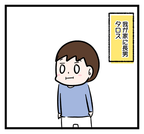 IMG_2195