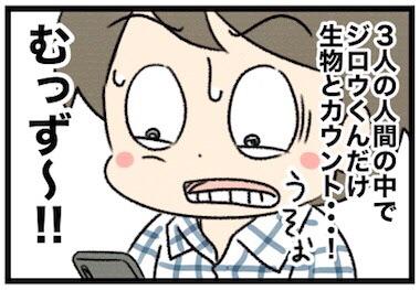 IMG_3501
