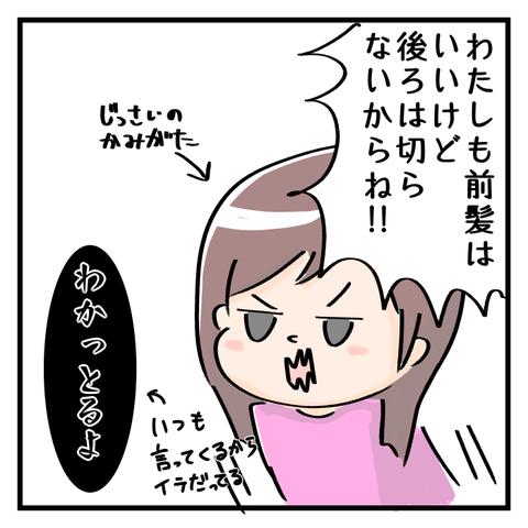1520574936396