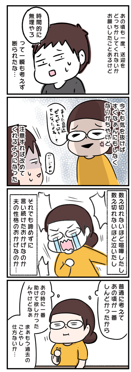 IMG_6249