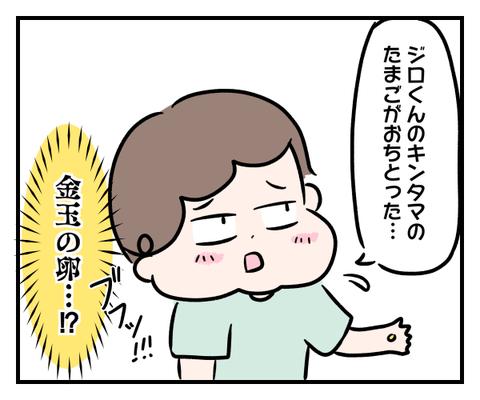 IMG_9484
