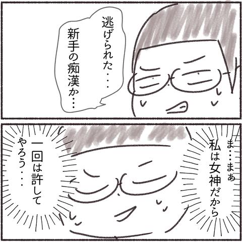夢の話_005