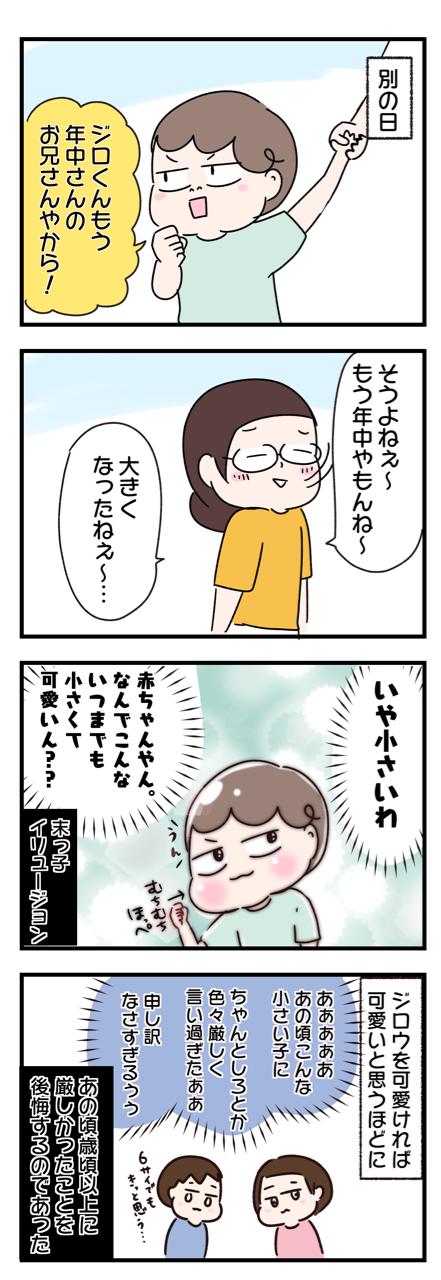 IMG_6460