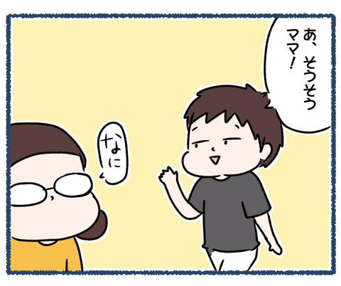 IMG_9143