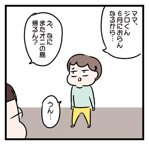 IMG_5502