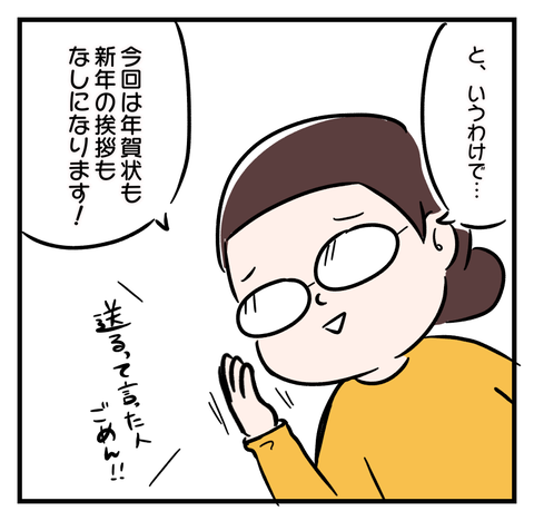 IMG_3139