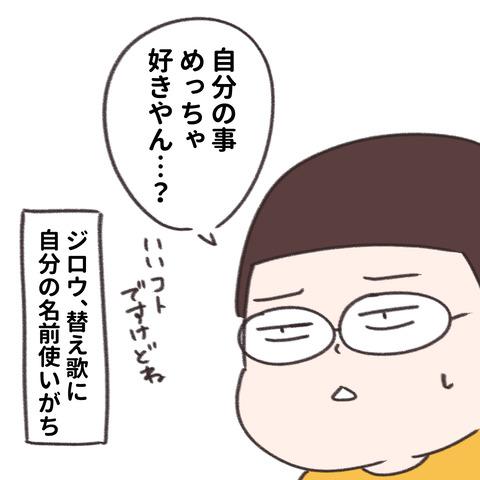 あ_004